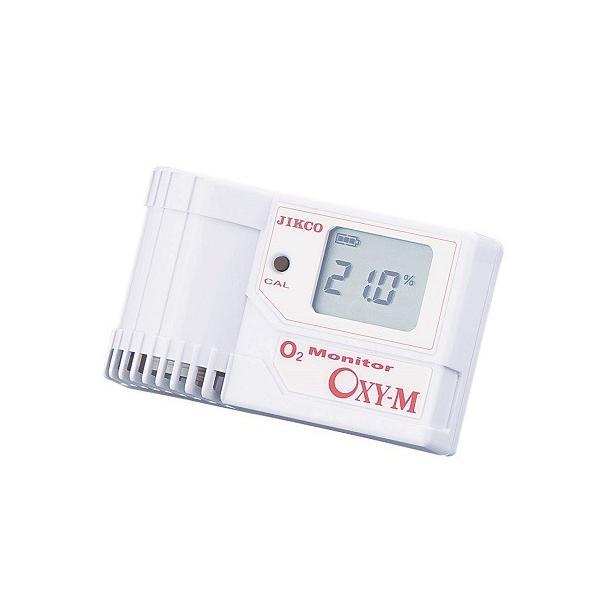 【校正対応】【校正証明書付】1-1561-01-20 高濃度酸素濃度計(オキシーメディ) センサー内蔵型 校正証明書付 OXY-1-M【1台】(as1-1-1561-01-20)