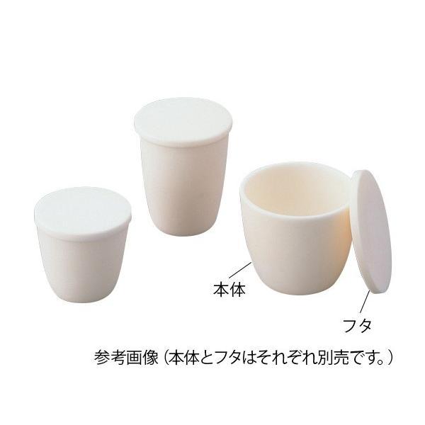 アズワン1-8782-04アルミナ99るつぼ50mL【個】(as1-1-8782-04)