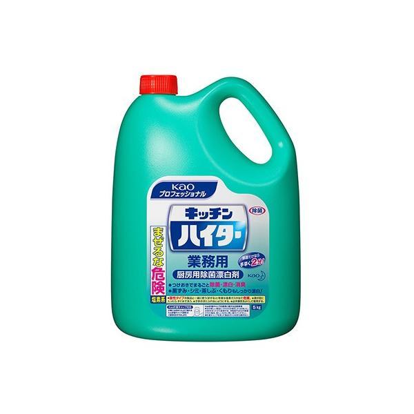 花王2-7530-01キッチンハイター業務用5kg塩素系除菌漂白剤【個】(as1-2-7530-01)