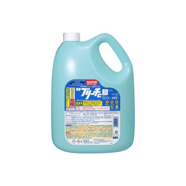 花王2-8731-01月星ブリーチC5kg業務用塩素系除菌漂白剤(食品添加物)【本】(as1-2-8731-01)