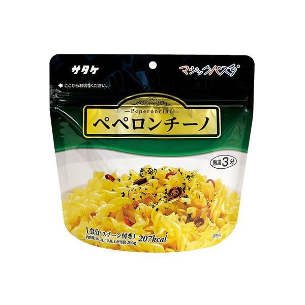 3-4662-22マジックパスタペペロンチーノ20食入【ハコ】(as1-3-4662-22)
