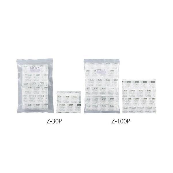 3-8869-01 塩化マグネシウム乾燥剤 OZO 10個入 Z-30P【1袋(10個入)】(as1-3-8869-01)