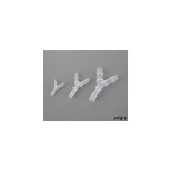 アズワン4-2870-31 ラボランチューブコネクター(軟質チューブ用) Y型同径 ID3.2-4.0 EBYC40L[1袋(10個入)](as1-4-2870-31)