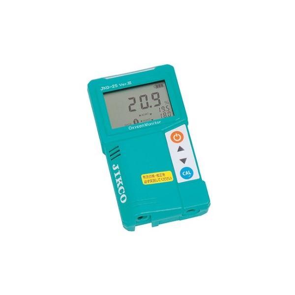 61-4669-34 酸素濃度計 JKO-25Ver3 JKO-25SD3【1個】(as1-61-4669-34)