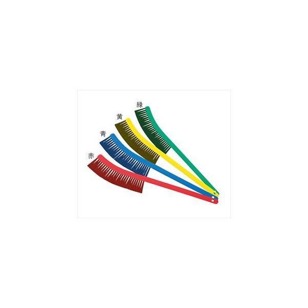 高砂61-8501-13 HPMワンド磁性ブラシ 青 57095[1本](as1-61-8501-13)
