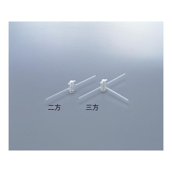 7-288-05プラグ付三方コック(パイレックス(R)硝子管)3.5×6【個】(as1-7-288-05)