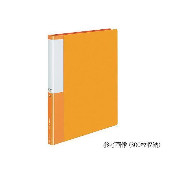 7-5502-06 名刺ホルダー POSITY(替紙式) 500枚収納 オレンジ P3メイ-355YR【1個】(as1-7-5502-06)