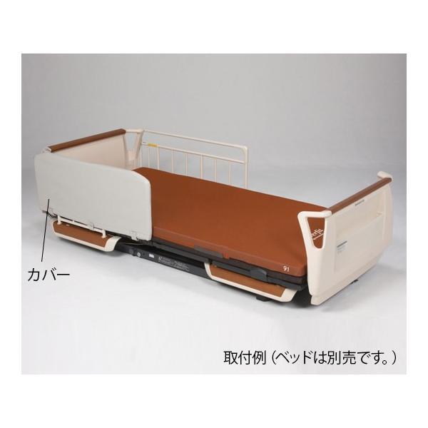 8-2673-01ベッドサイドレールカバーM【枚】(as1-8-2673-01)