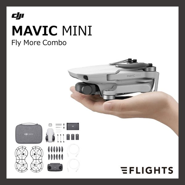 DJI Mavic Mini Fly More コンボ(JP)/定価:54,000円