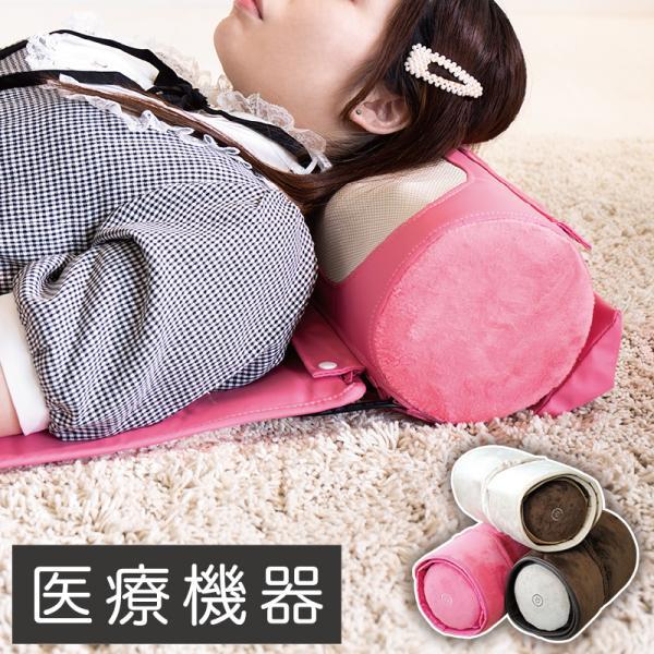 マッサージ器 枕型 腰痛 肩こり ミニマット付き マッサージ器|drsango