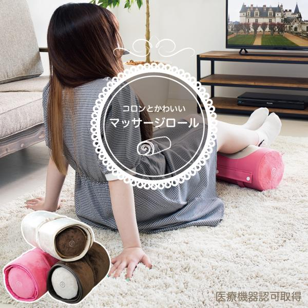 マッサージ器 枕型 腰痛 肩こり ミニマット付き マッサージ器|drsango|02