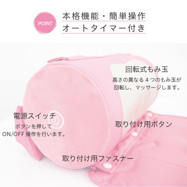 マッサージ器 枕型 腰痛 肩こり ミニマット付き マッサージ器|drsango|04