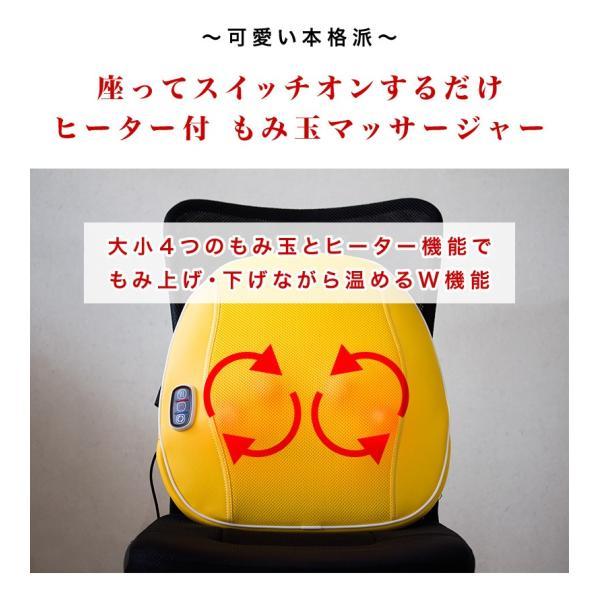 マッサージ器 シートマッサージャー パプリカ 背中 腰痛|drsango|03