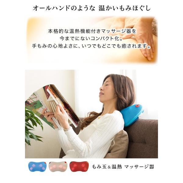マッサージクッション 温熱機能付き ミニマッサージ器 首 肩|drsango|02