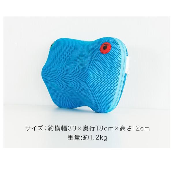 マッサージクッション 温熱機能付き ミニマッサージ器 首 肩|drsango|12