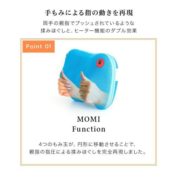 マッサージクッション 温熱機能付き ミニマッサージ器 首 肩|drsango|03