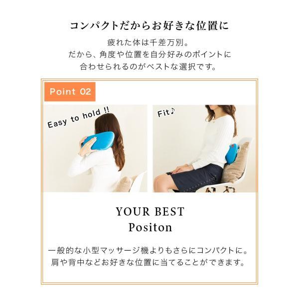 マッサージクッション 温熱機能付き ミニマッサージ器 首 肩|drsango|05