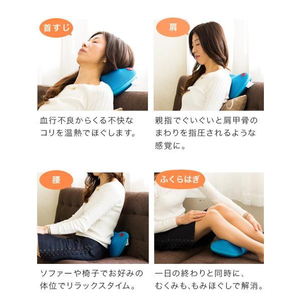 マッサージクッション 温熱機能付き ミニマッサージ器 首 肩|drsango|06