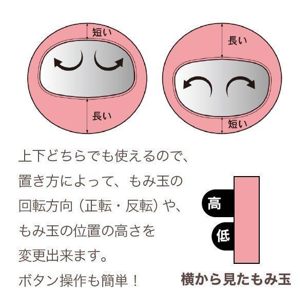 医療機器認可取得 マッサージクッション シフォン[CHIFFON]|drsango|05