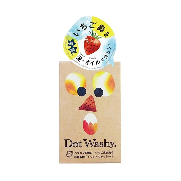 いちご鼻を洗う ドットウォッシー洗顔石鹸 75g 納期1週間程度 メール便3個まで