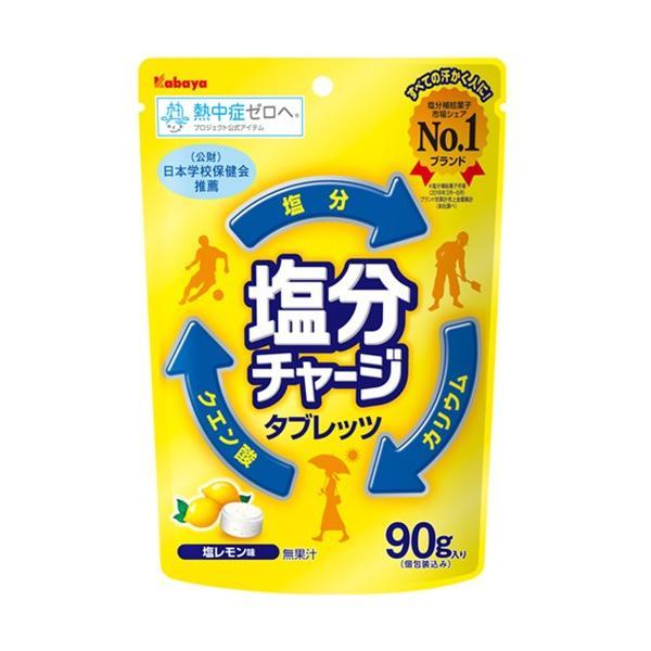 塩分チャージタブレッツ 塩レモン 90g メール便2個まで