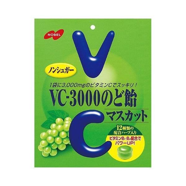VC-3000のど飴 マスカット 90g メール便3個まで