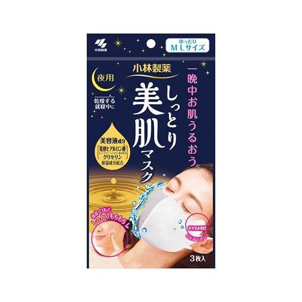 小林製薬 小林製薬 しっとり美肌マスク ゆったりMLサイズ 3枚の画像