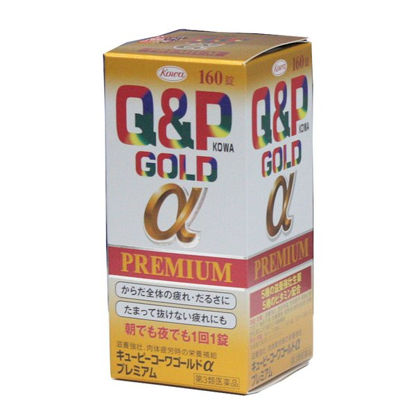 drug99_qp-gold-alfa-prem-160-1