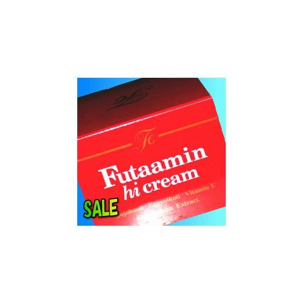 フタアミンhiクリーム 130g  大和製薬