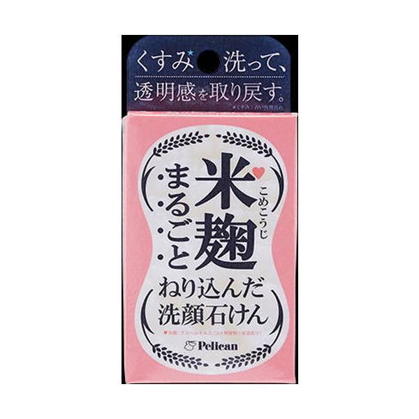 米麹まるごとねり込んだ洗顔石けん 75g