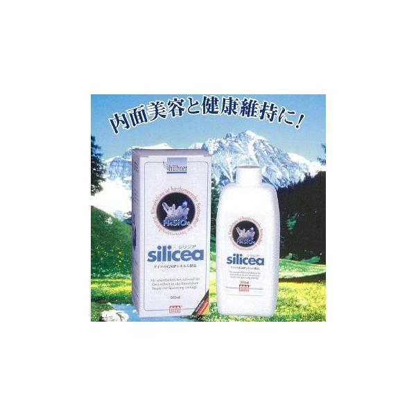 ★送料・手数料無料★ 〜100%天然成分・微量ミネラルのケイ酸〜 アントン・ヒュープナー社 『silicea(シリシア)500ml』