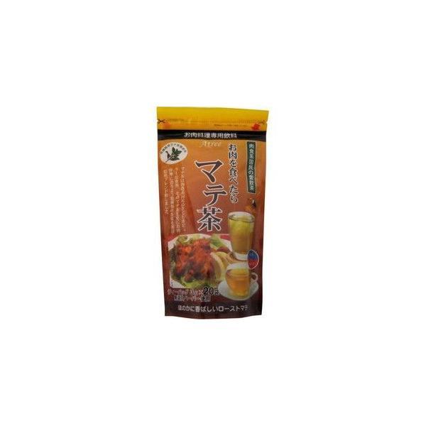 ★送料手数料無料★ 株式会社アトリー 『お肉を食べたらマテ茶 ローストマテ 3g*20袋×24個セット』