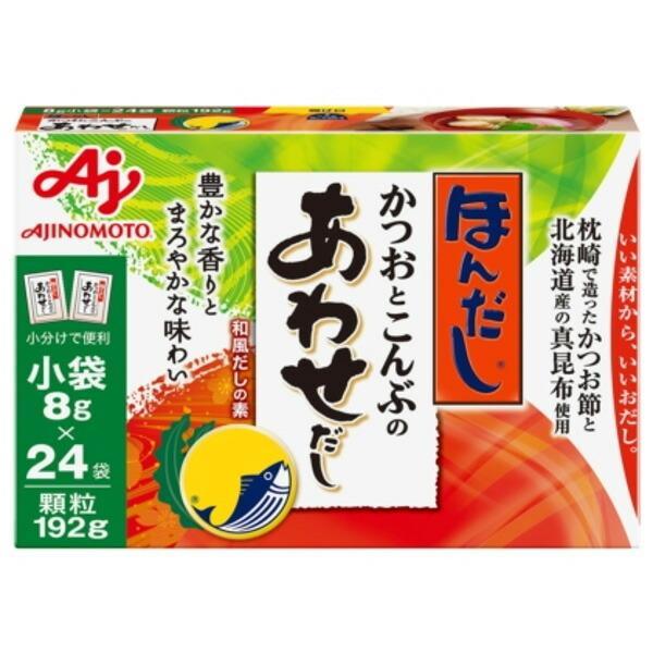 味の素 株式会社 「ほんだし(R) かつおとこんぶのあわせだし小袋24袋入箱 顆粒192g×24個セット