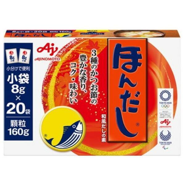 味の素 株式会社 「ほんだし(R)」小袋20袋入箱 顆粒160g×24個セット