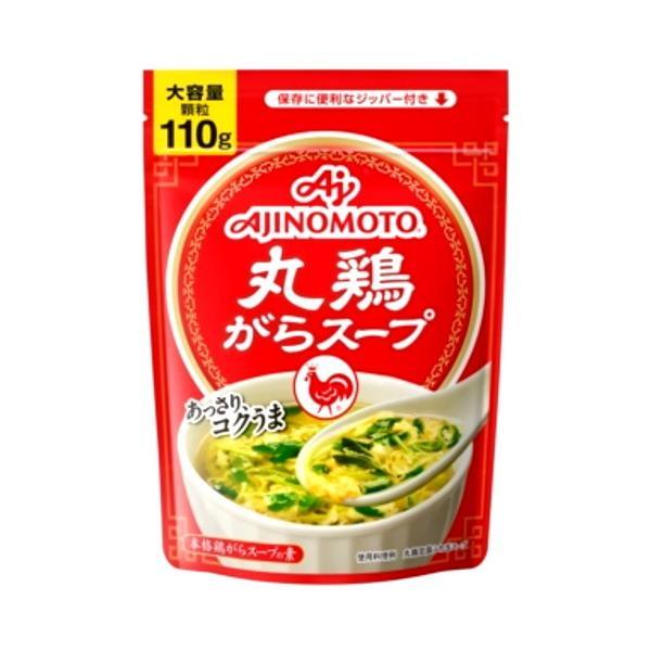 味の素 株式会社 「丸鶏がらスープ」110g袋×10個セット