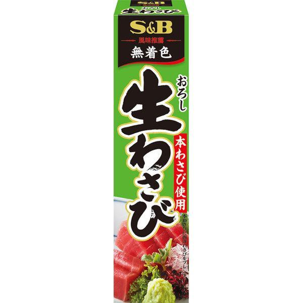 エスビー食品株式会社 おろし生わさび 43g×10個セット 【■■】