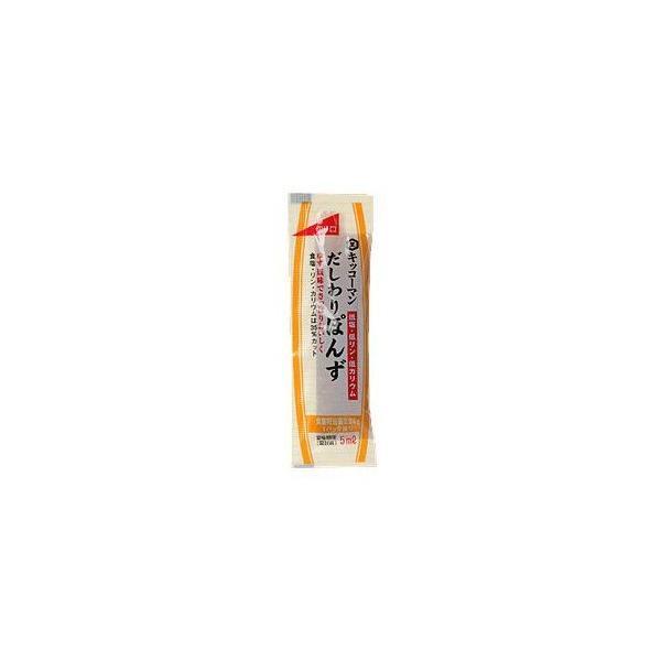 キッコーマン食品株式会社  キッコーマン低塩だしわりぽんず(ポン酢)ミニパック5mL×100本×20袋 〜低リン・低カリウム〜
