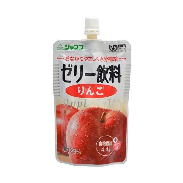 キユーピー  『ジャネフ ゼリー飲料 りんご 100g』×8個セット (発送までにお時間がかかる場合がございます ・ご注文後のキャンセルは出来ません)