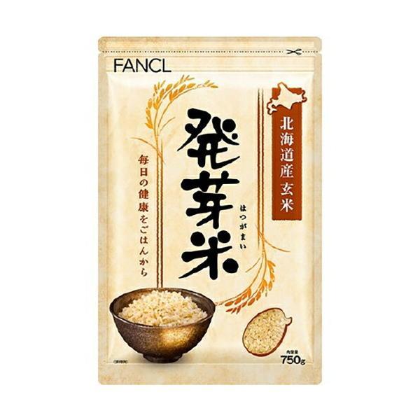 株式会社ファンケル(FANCL)  発芽米 750g×8袋セット <話題のGABAが白米の10倍の発芽玄米>(キャンセル不可)【北海道・沖縄は送料別】