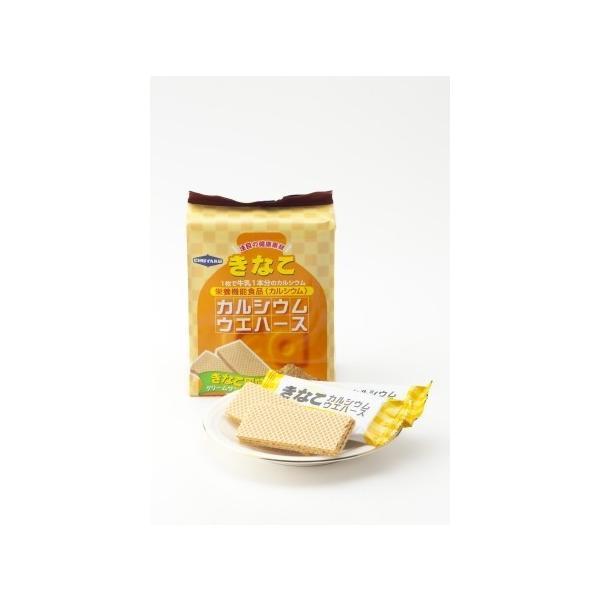 (株)中薬 カルシウムウエハース・きなこ12枚入×20個セット 【栄養機能食品】 (お取り寄せ品、商品発送まで1週間前後かかります) (キャンセル不可)