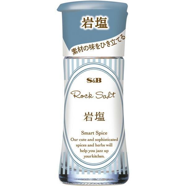 エスビー食品株式会社 スマートスパイス 岩塩(ロックソルト) 23g×5個セット 【■■】