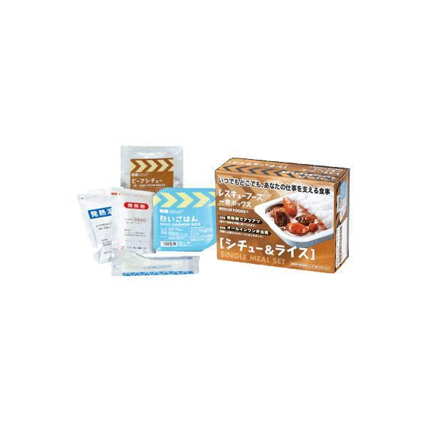 ホリカフーズ(株) レスキューフーズシリーズ ◆シチュー&ライスボックス1食セット×12個 ※需要が高まっておりますためお届けまで時間がかかる場合があります