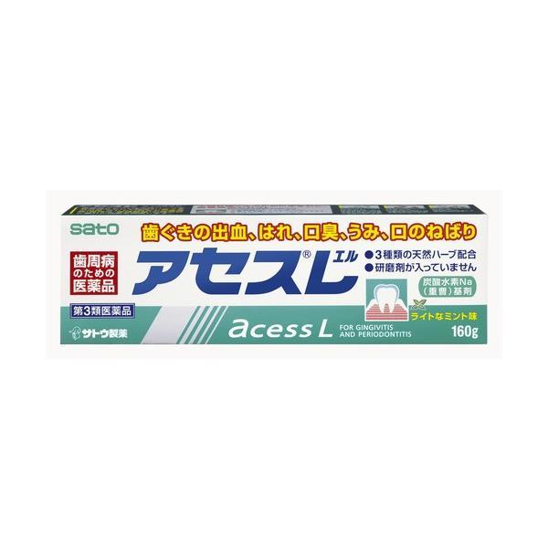 第3類医薬品 佐藤製薬(株)アセスLライトなミント味160g<歯肉炎・歯槽膿漏。歯周病のための医薬品><歯磨き粉タイプ。研磨剤