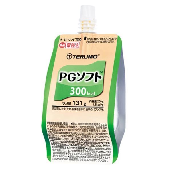 ポイント8倍相当 テルモ テルミール PGソフト 300Kcalヨーグルト味(200g×24パック入) PE-15CP030(従来品チアーパックタイプ)