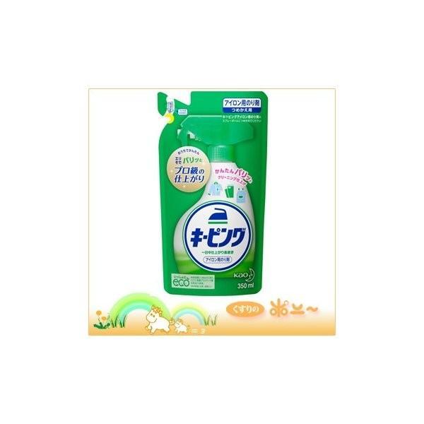 キーピング アイロン用 つめかえ用 350ml(花王)(4901301732255)|drugstore-pony