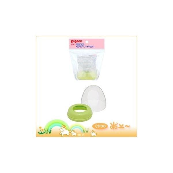ピジョン 母乳実感 キャップ・フードセット ライトグリーン(ピジョン)(4902508015189)|drugstore-pony