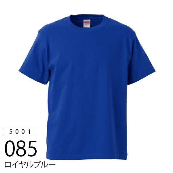 United Athle 無地Tシャツ 5.6oz...