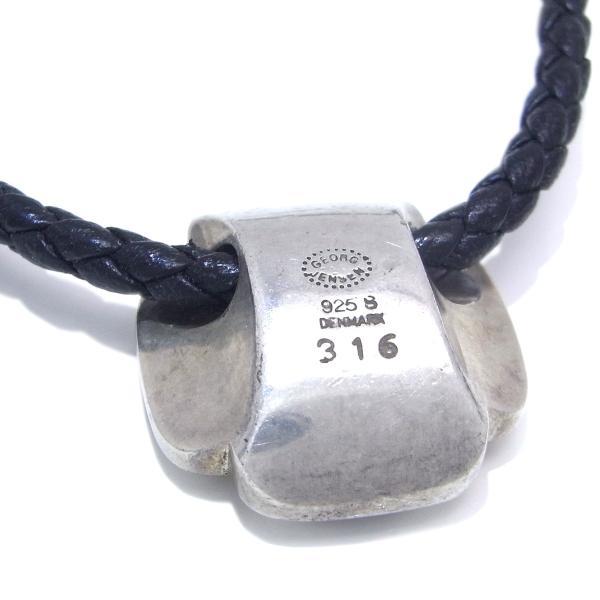 Georg Jensen ジョージジェンセン チョーカー 316 ネックレス シルバー925 中古 (飯能本店)/DH50872