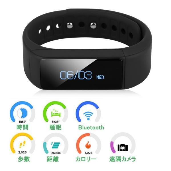 I5 Plus OLED Bluetooth4.0 スマートブレスレット 歩数計 着信番号表示 座りがち注意 IP65防水