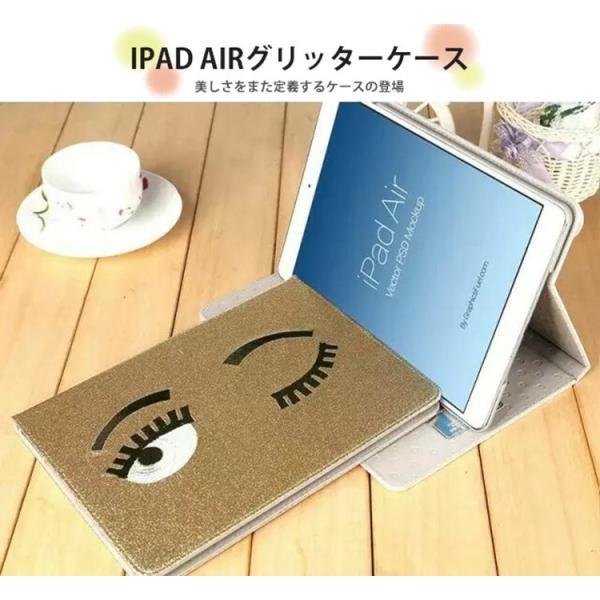 【メール便 送料無料3点セット】ipad 2/3/4,ipad mini1/2/3,ipad5/air,ipad6/air2超軽量ケース スタンド機能 手帳型 ケース dsharimoto 03